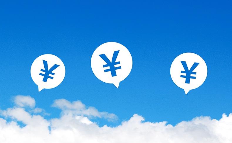 青空を背景にした「¥」マーク三つ