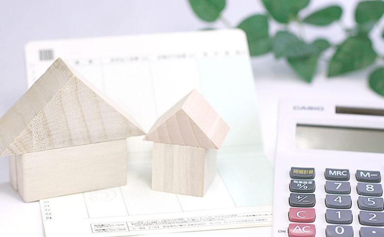 住宅ローンが残っている家は売却可能!家を売る4つの方法と注意点