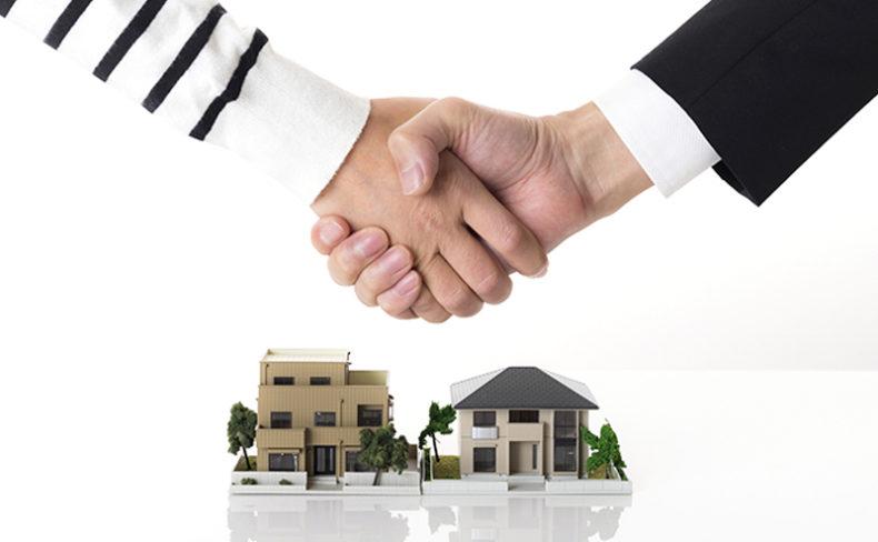 家やマンションを高値で売却する不動産会社の選び方と注意点